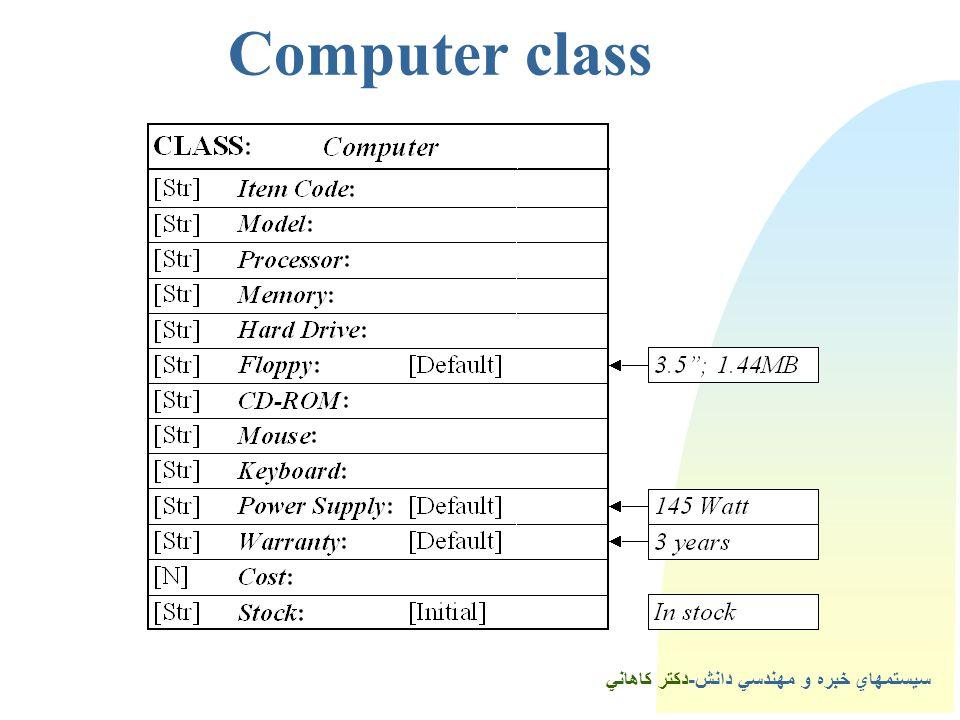 1Computer class سيستمهاي خبره و مهندسي دانش-دكتر كاهاني