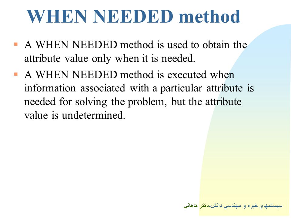3WHEN NEEDED method A WHEN NEEDED method is used to obtain the attribute value only when it is needed.
