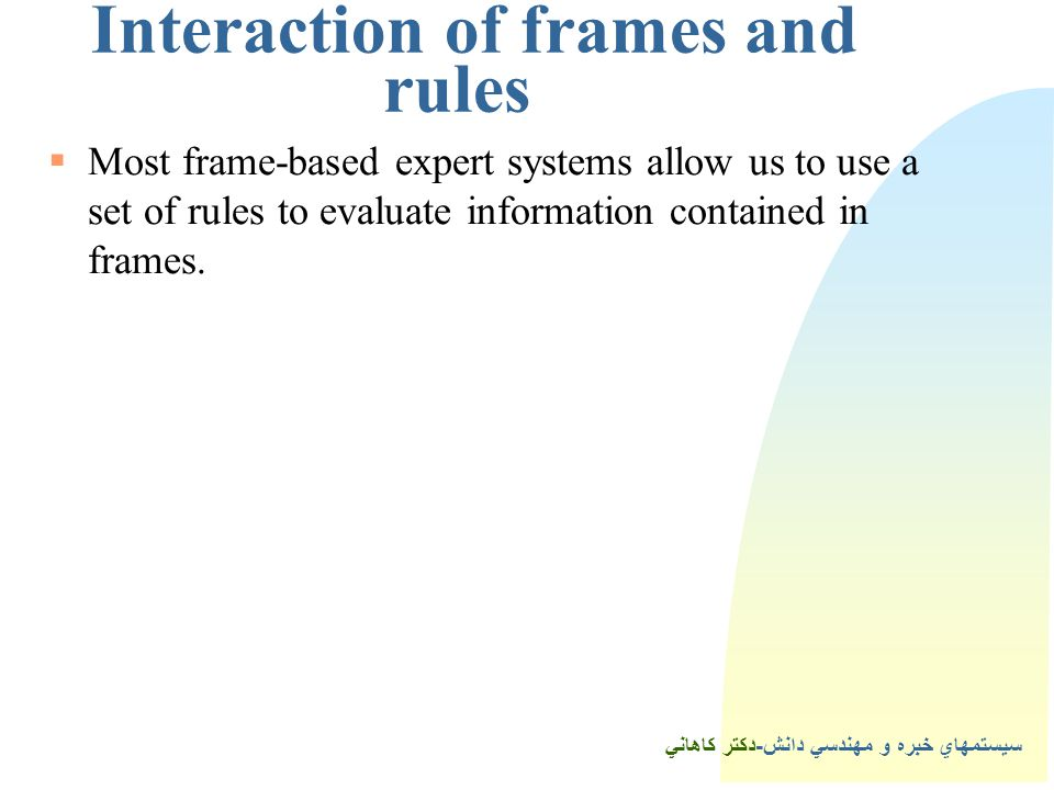 3Interaction of frames and rules
