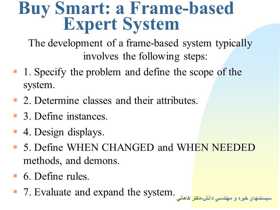 4Buy Smart: a Frame-based Expert System