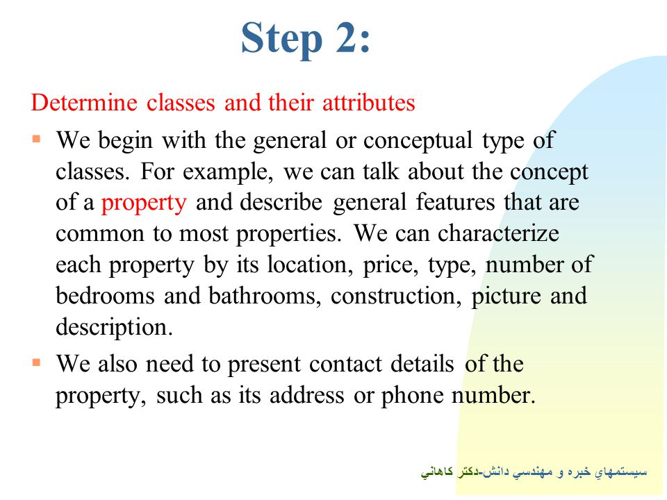 4Step 2: Determine classes and their attributes