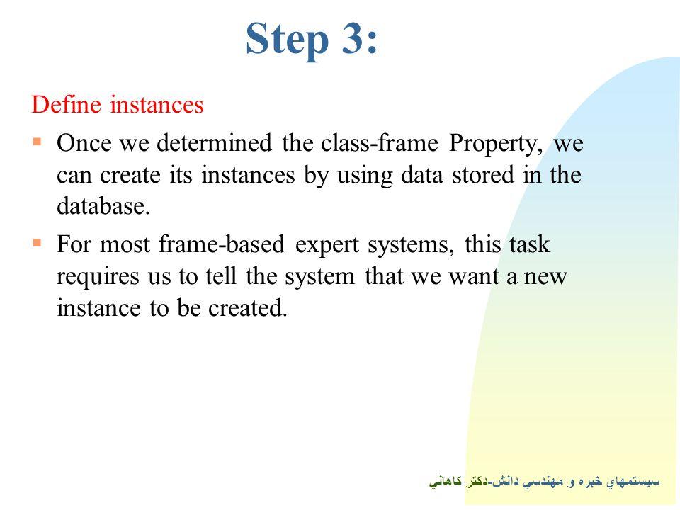 4Step 3: Define instances