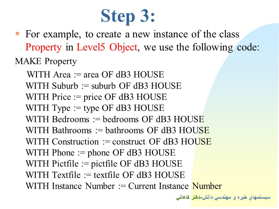 4Step 3: For example, to create a new instance of the class Property in Level5 Object, we use the following code: