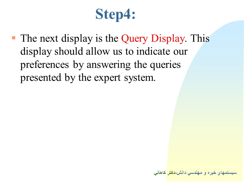 Step4: