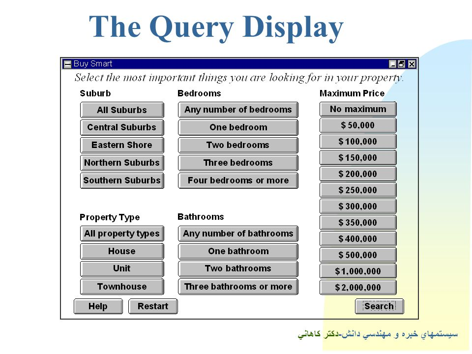 5The Query Display سيستمهاي خبره و مهندسي دانش-دكتر كاهاني