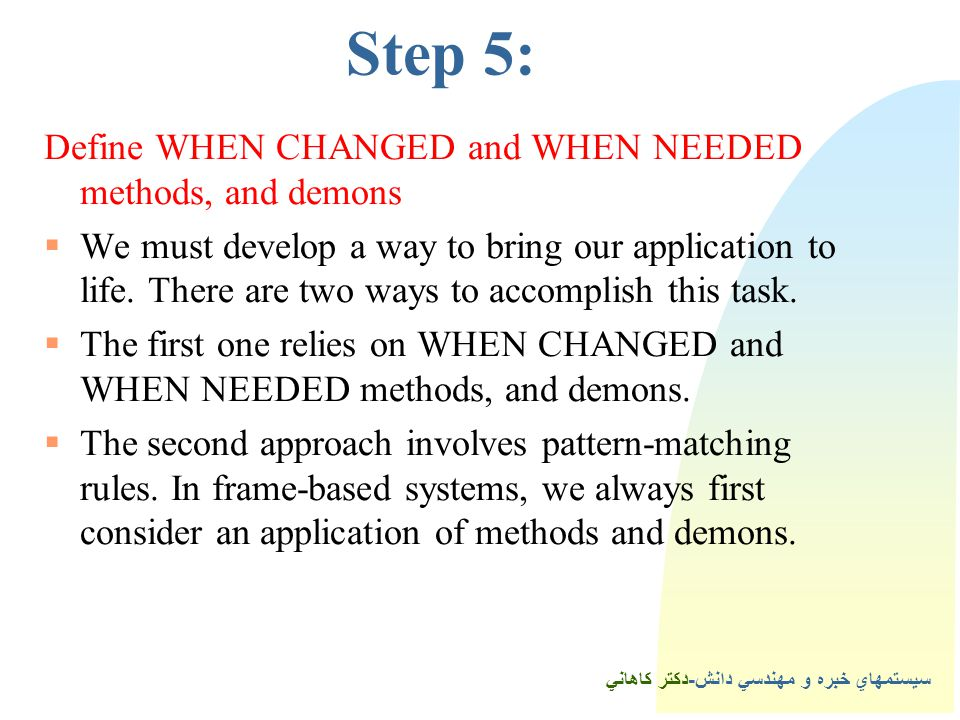 5Step 5: Define WHEN CHANGED and WHEN NEEDED methods, and demons