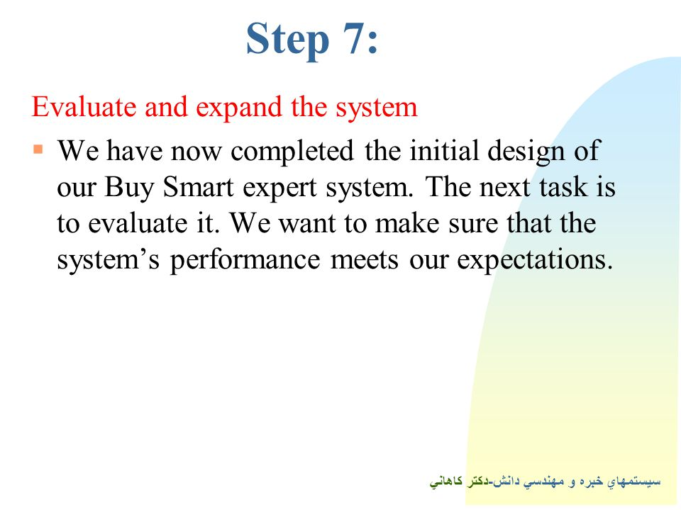 6Step 7: Evaluate and expand the system