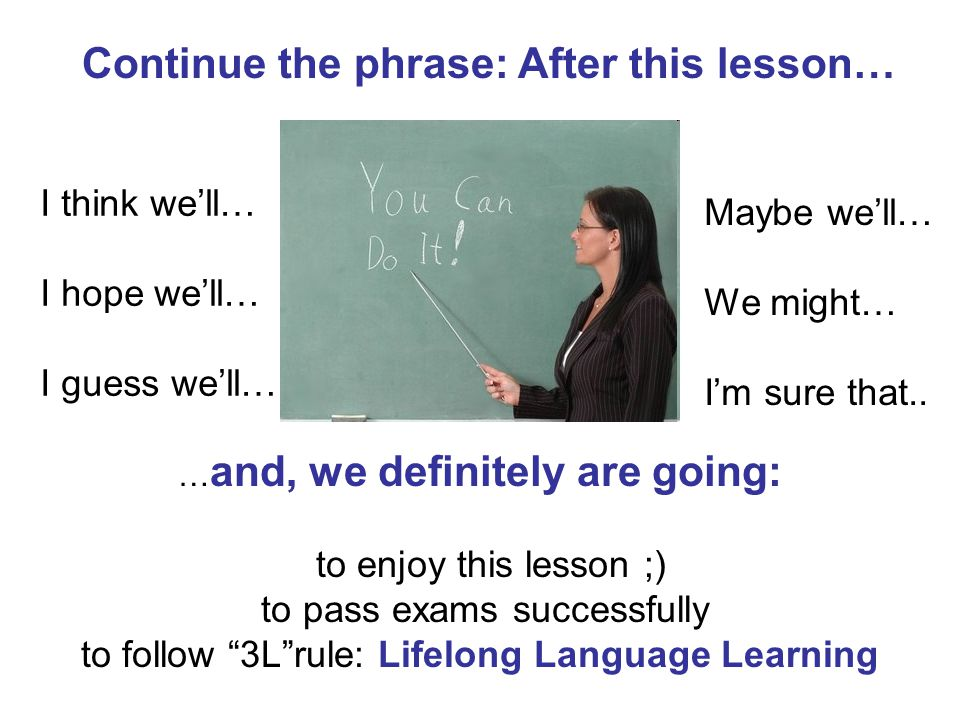 Continue the phrase: After this lesson…