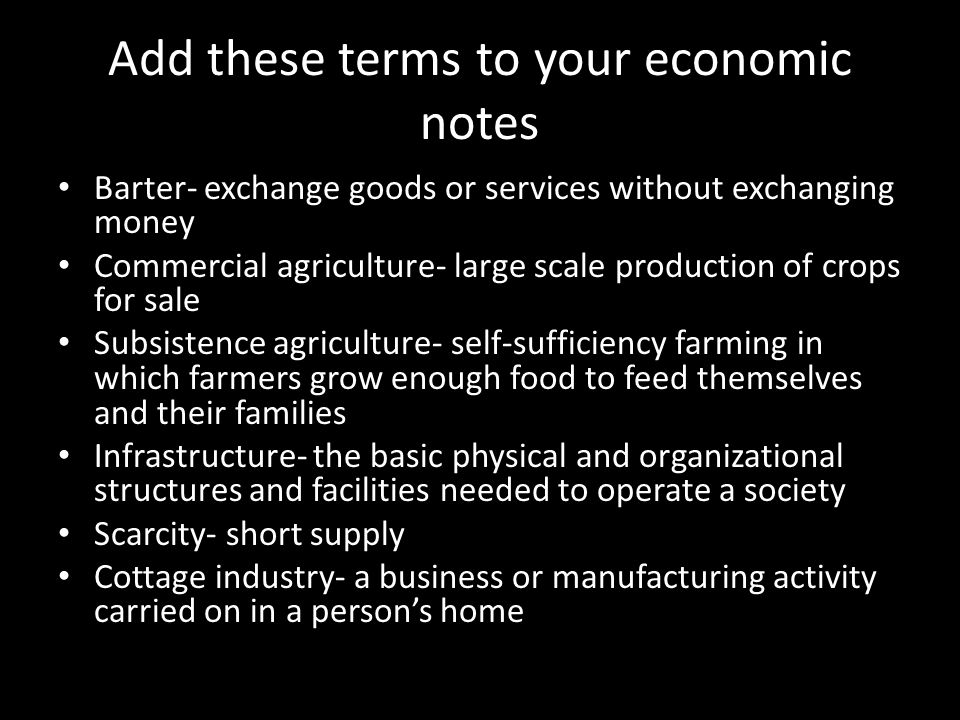 Add these terms to your economic notes