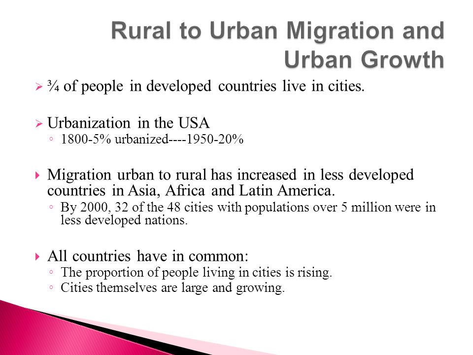 Rural to Urban Migration and Urban Growth