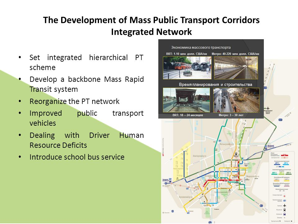The Development of Mass Public Transport Corridors