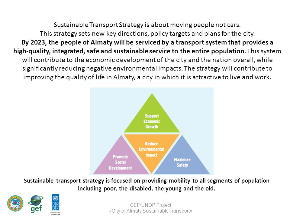 «City of Almaty Sustainable Transport»