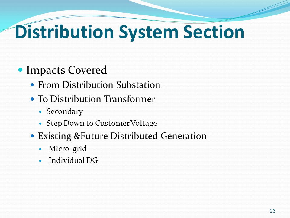Distribution System Section