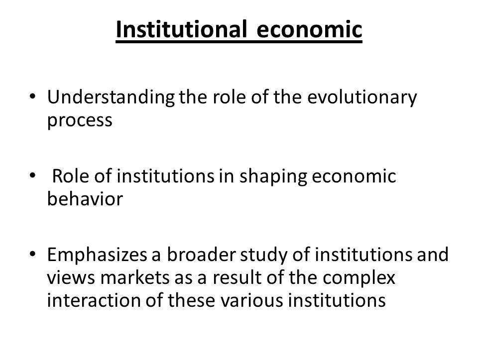 Institutional economic