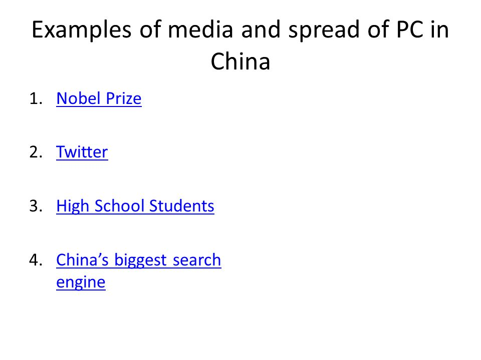 Examples of media and spread of PC in China
