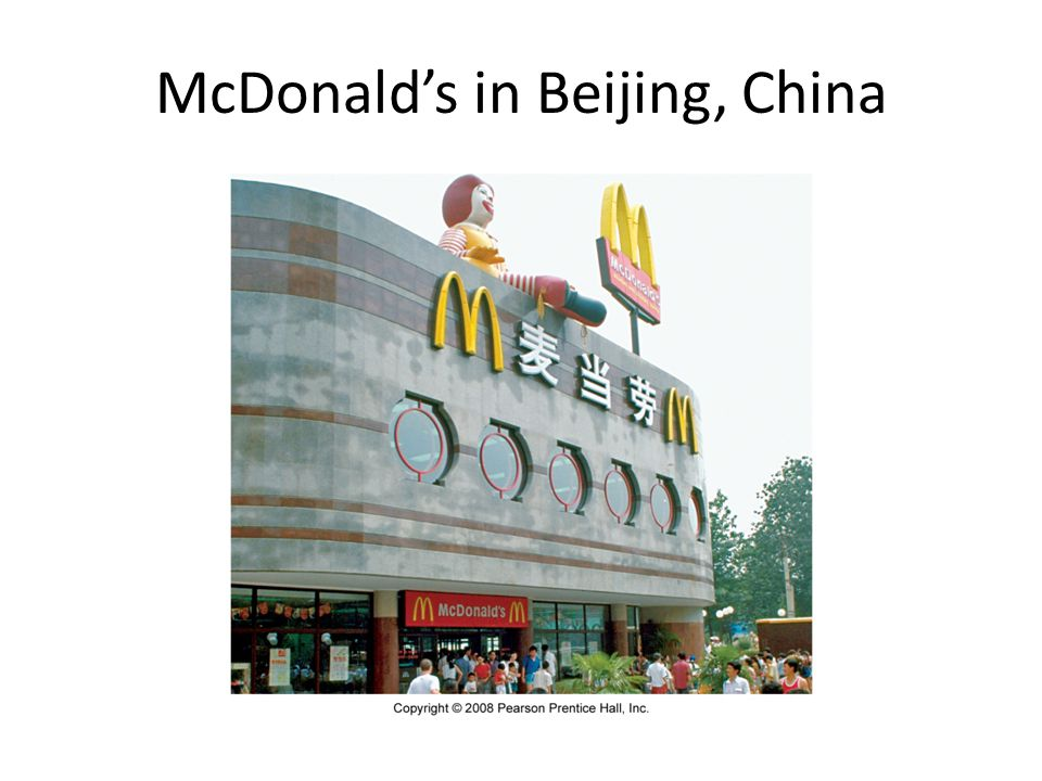 McDonald's in Beijing, China