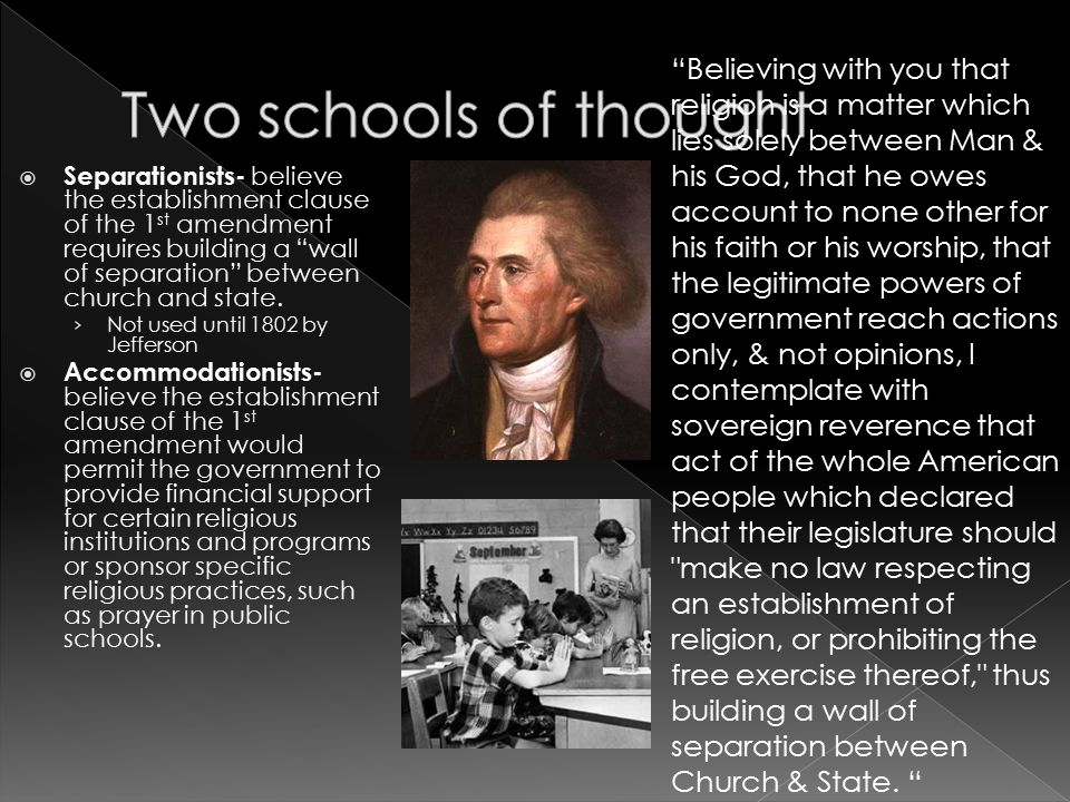 Two schools of thought
