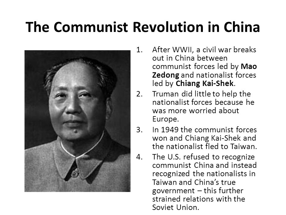 The Communist Revolution in China