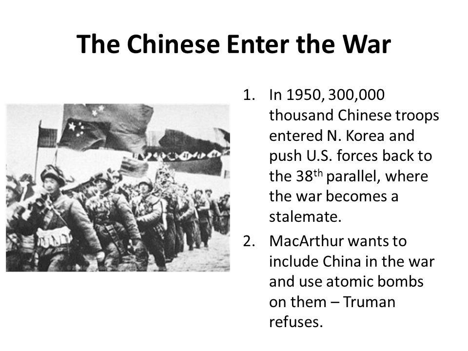 The Chinese Enter the War