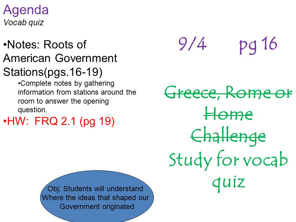Greece, Rome or Home Challenge