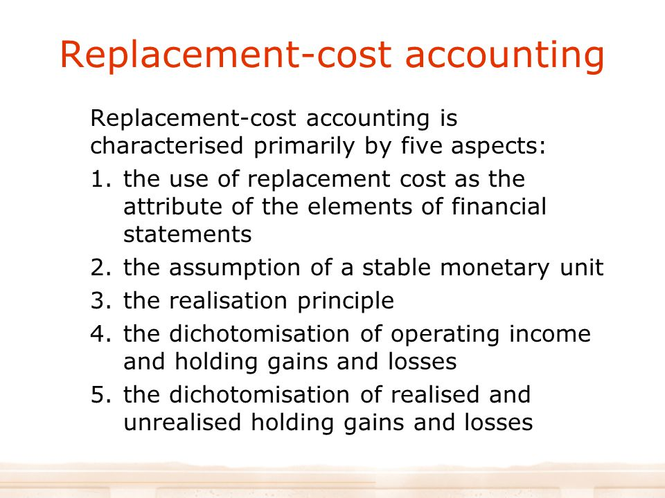 Replacement-cost accounting