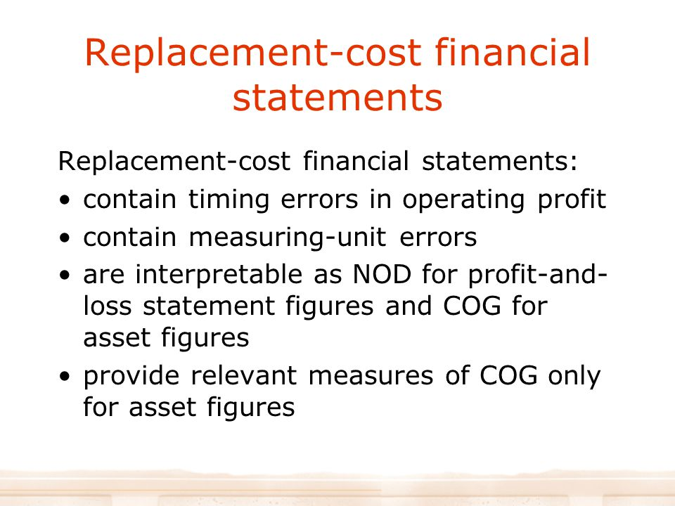 Replacement-cost financial statements