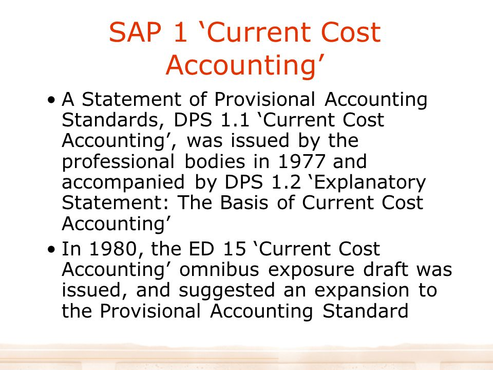 SAP 1 'Current Cost Accounting'