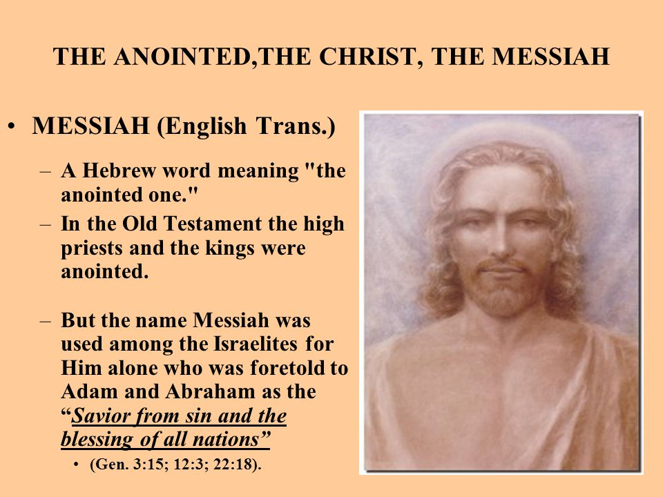 THE ANOINTED,THE CHRIST, THE MESSIAH