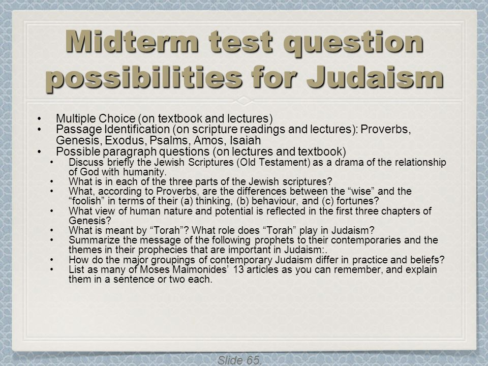 Midterm test question possibilities for Judaism