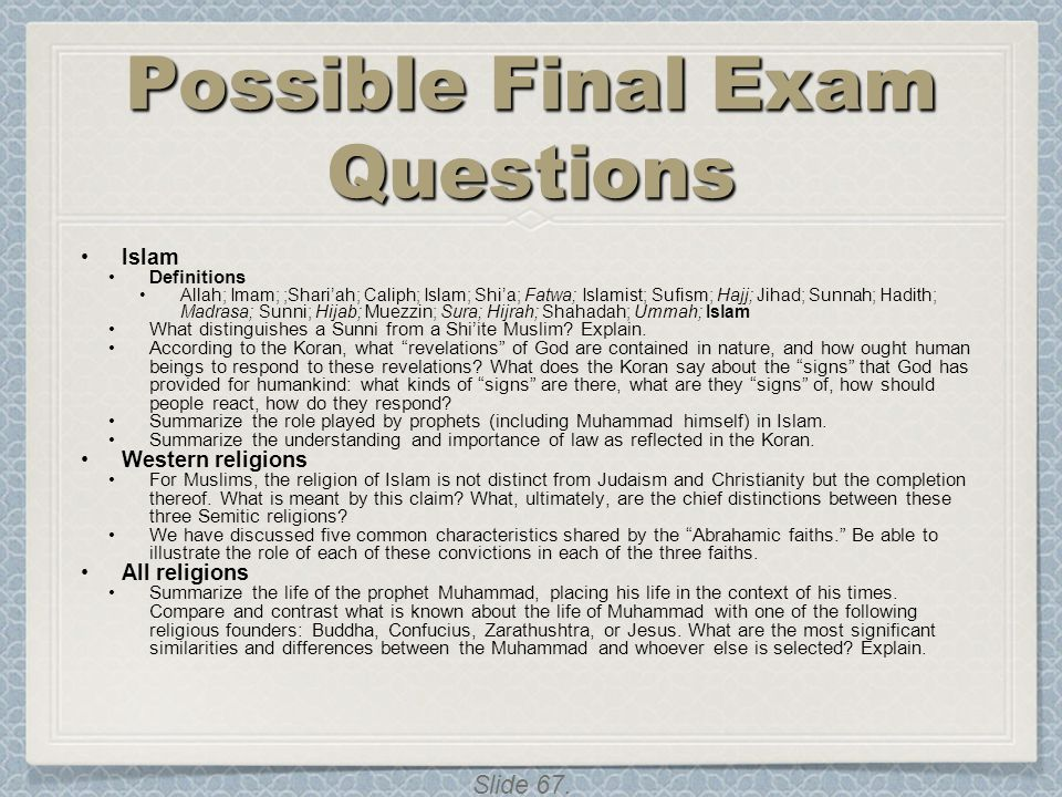 Possible Final Exam Questions
