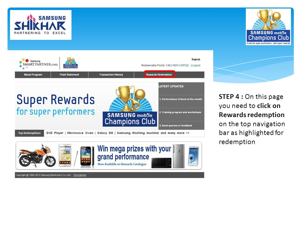 STEP 4 : On this page you need to click on Rewards redemption on the top navigation bar as highlighted for redemption