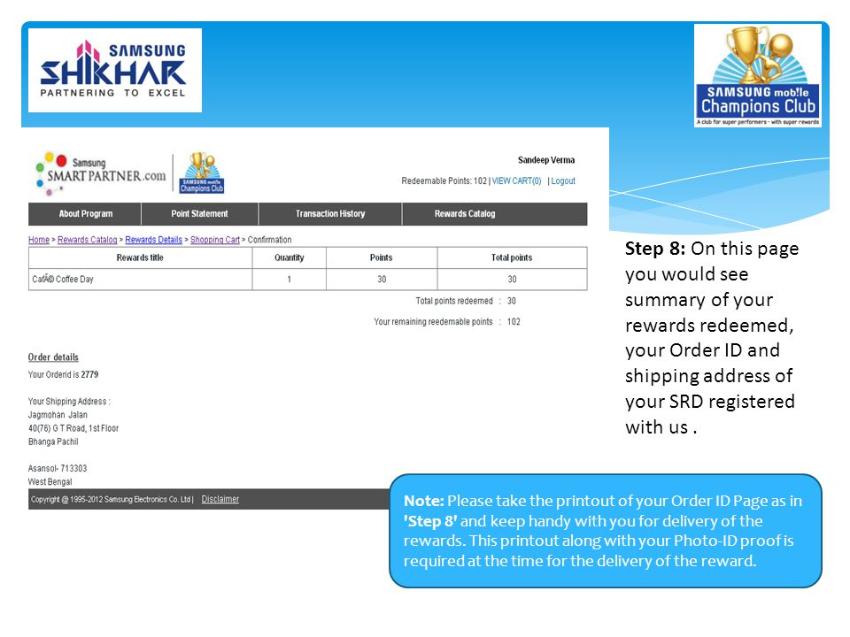 shipping address of your SRD registered with us .