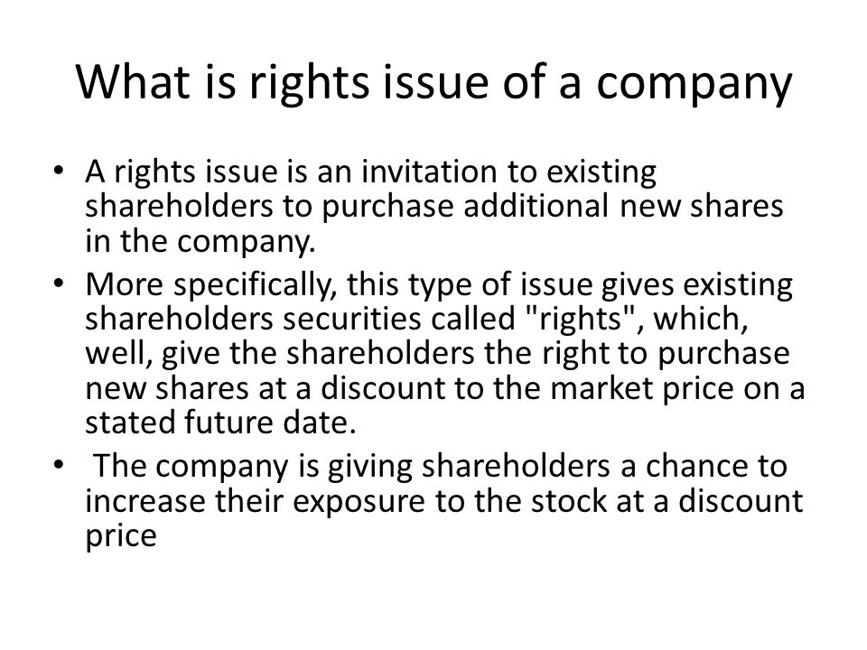 What is rights issue of a company