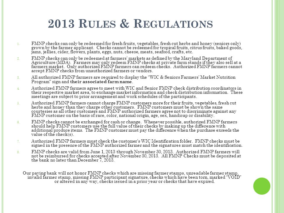 2013 Rules & Regulations