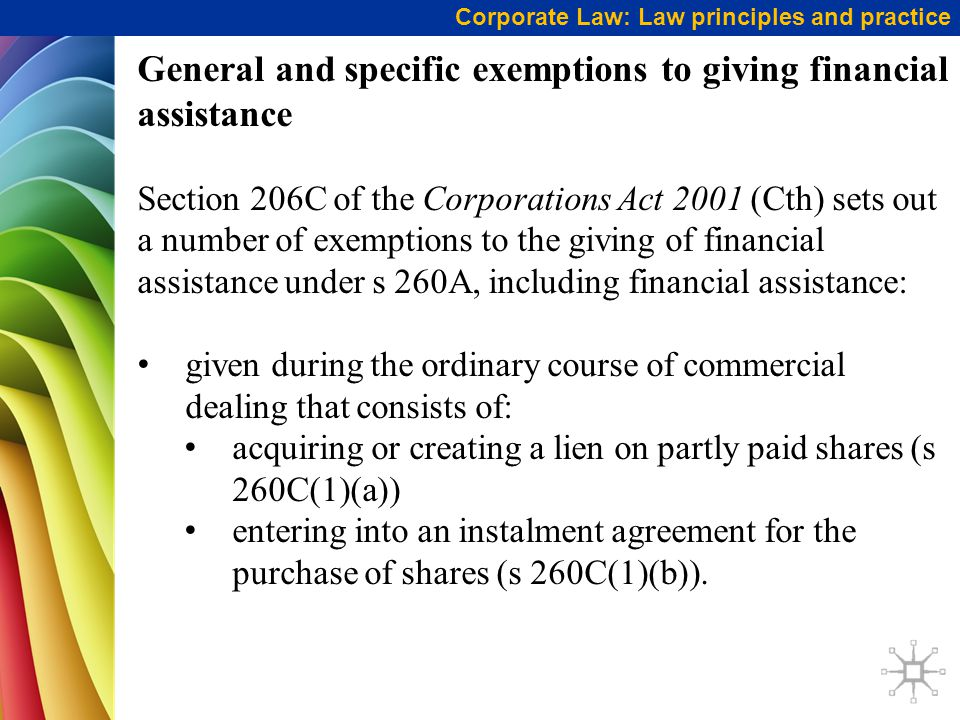 General and specific exemptions to giving financial assistance