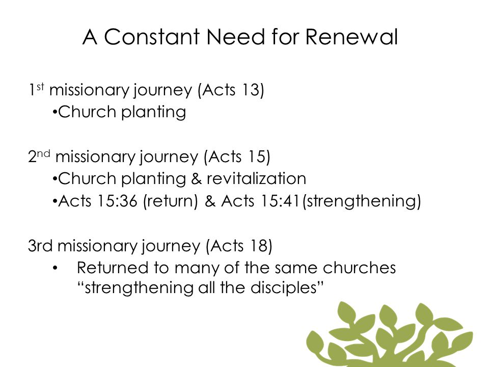 A Constant Need for Renewal