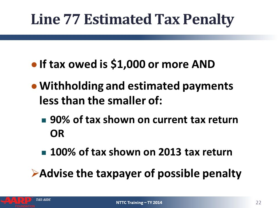 Line 77 Estimated Tax Penalty