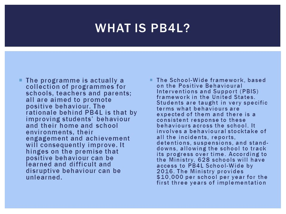 What is pb4l
