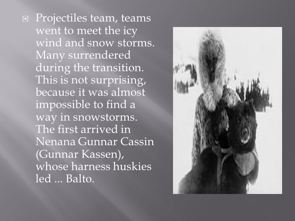 Projectiles team, teams went to meet the icy wind and snow storms