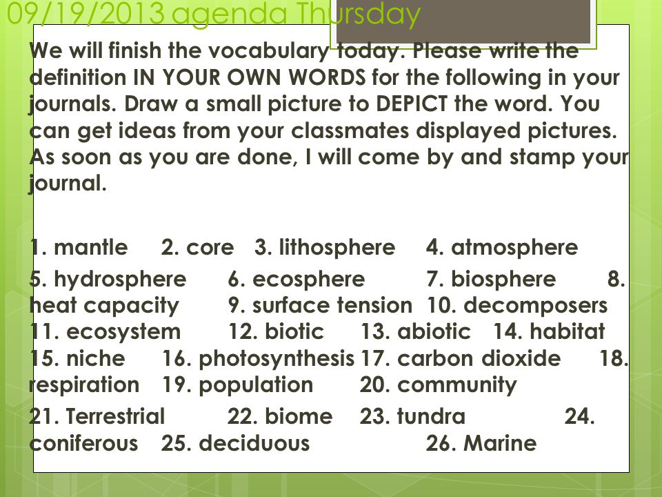 09/19/2013 agenda Thursday