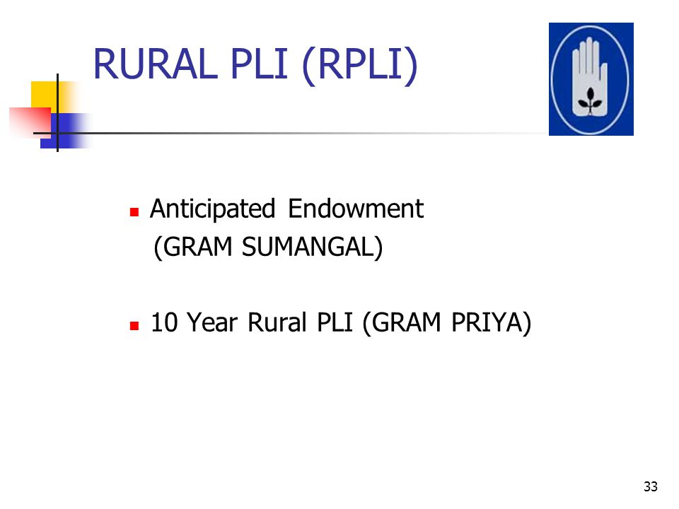 RURAL PLI (RPLI) Anticipated Endowment (GRAM SUMANGAL)