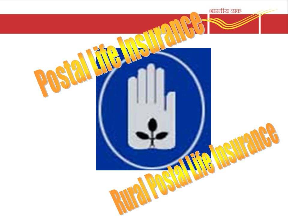 Postal Life Insurance Rural Postal Life Insurance