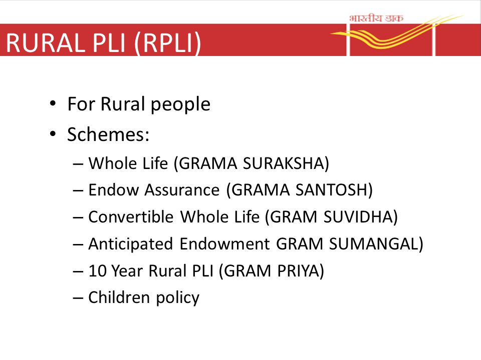 RURAL PLI (RPLI) For Rural people Schemes: Whole Life (GRAMA SURAKSHA)