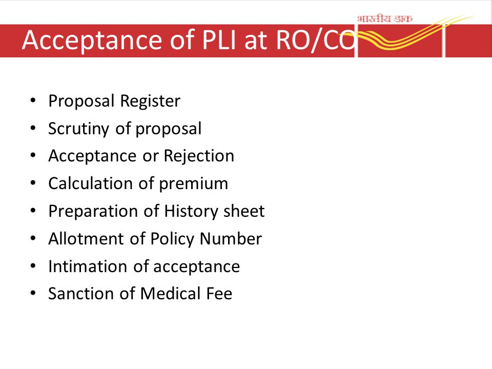 Acceptance of PLI at RO/CO