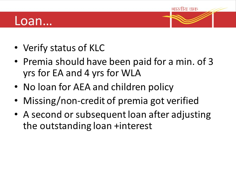 Loan… Verify status of KLC