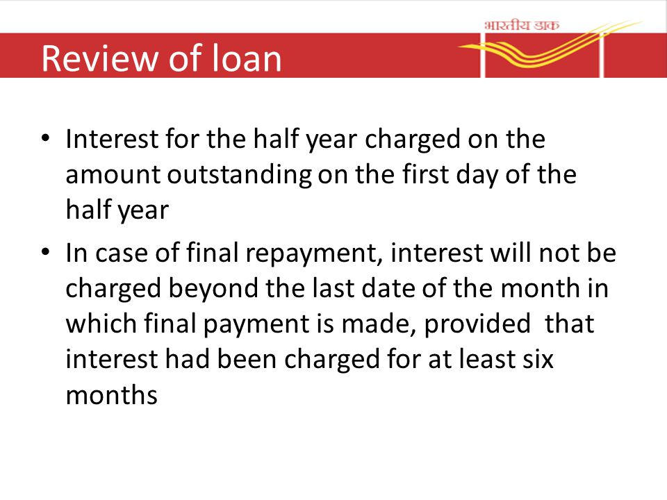 Review of loan Interest for the half year charged on the amount outstanding on the first day of the half year.