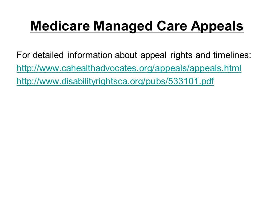Medicare Managed Care Appeals