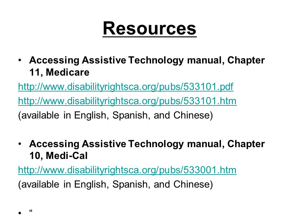 Resources Accessing Assistive Technology manual, Chapter 11, Medicare