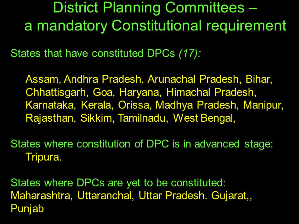 District Planning Committees – a mandatory Constitutional requirement