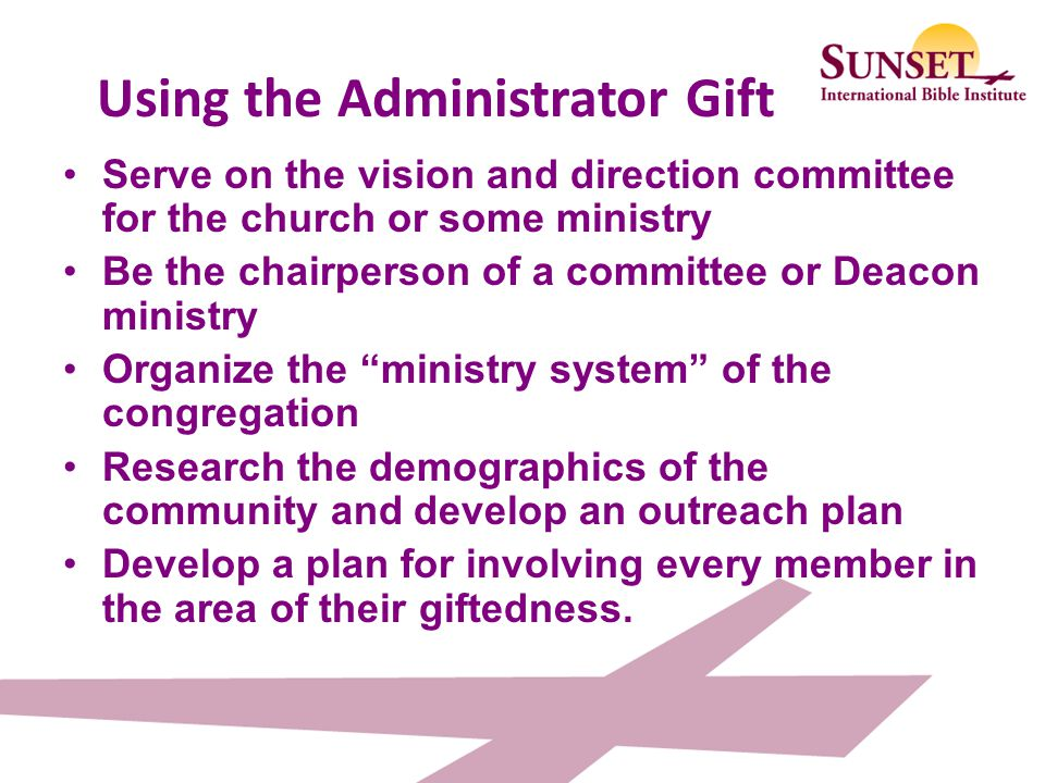 Using the Administrator Gift